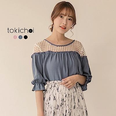 東京著衣 多色蕾絲拼接抽皺縮口袖上衣(共三色)