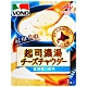 味之素 VONO醇緻原味-起司濃湯(3入)(54g) product thumbnail 1
