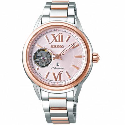 SEIKO 精工 LUKIA 綾瀨遙廣告款機械錶(SSA796J1)34mm