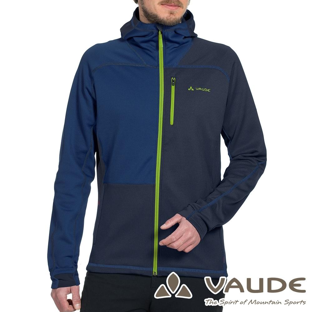【德國 VAUDE】男款輕量抗風連帽彈性保暖刷毛休閒外套VA-05756深藍
