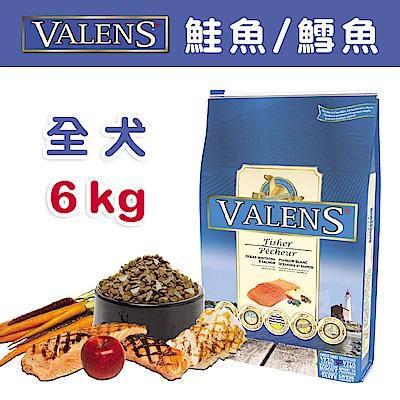 【VALENS威倫】全犬-冷凍乾燥原食配方-鮭魚/鱈魚 6kg