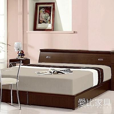 愛比家具 雙人5尺房間二件組(床頭箱+床底)不含床墊