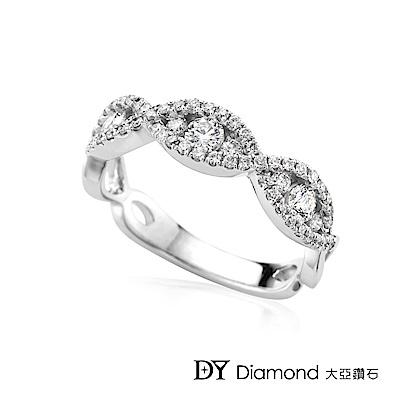 DY Diamond 大亞鑽石 18K金 華麗風格鑽石線戒