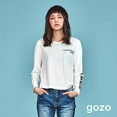 gozo 主題標語印花銀蔥混紡上衣(白色)