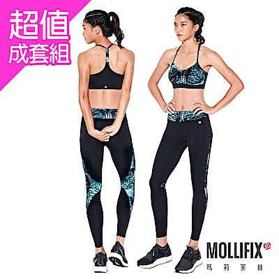 Mollifix 極簡細帶Y背運動內衣+流動拼接動塑褲 成套組