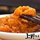 【上野物產】台灣製金沙鹹蛋黃蟹味醬(450g±10%/包)x3包 product thumbnail 2