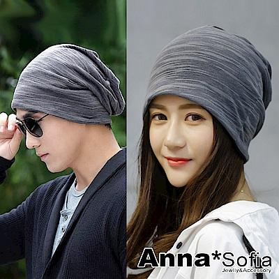 AnnaSofia 層疊條絮 針織薄款毛帽(灰系)