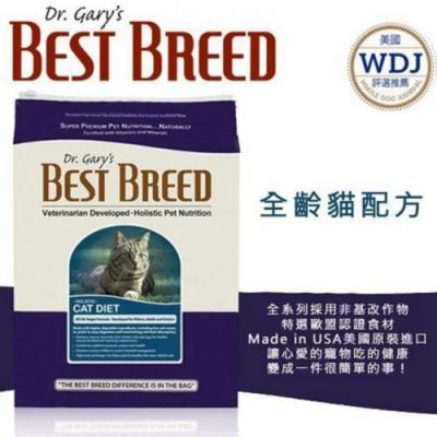 貝斯比BEST BREED樂活系列-全齡貓配方 4lbs/1.8kg (BB6901) 兩包組