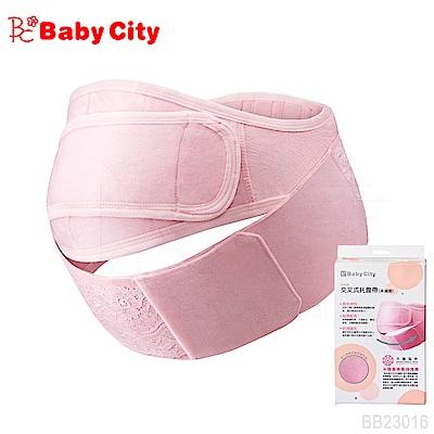 娃娃城BabyCity - 交叉式托腹帶(未滅菌)