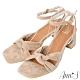 Ann'S夏日的親密接觸-舒適絨布氣質扭結方頭粗跟涼鞋-杏(版型偏小) product thumbnail 1