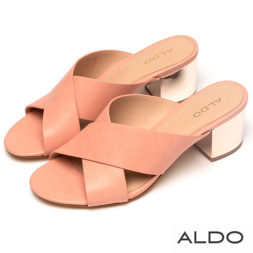 ALDO 原色寬版鏤空交叉佐金屬粗跟涼拖鞋~名媛蜜桃