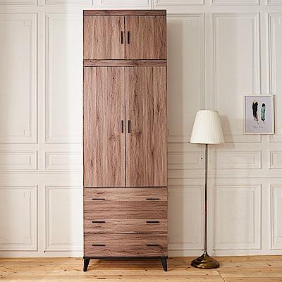 時尚屋 克里斯2.6尺三抽被廚衣櫥  寬80.1x深59.1x高247.9cm