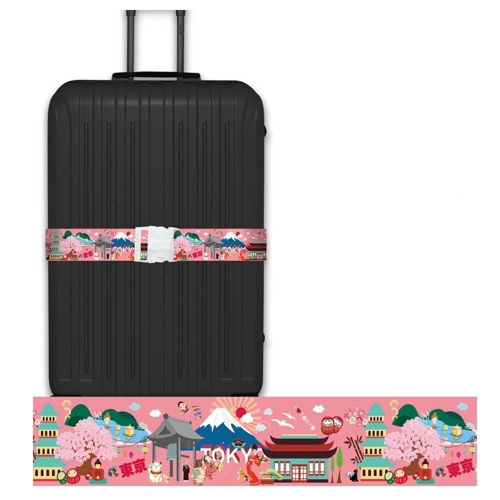 CS0429創意彩繪款歡樂東京行李箱綁帶 行李箱束帶 旅行箱捆綁帶