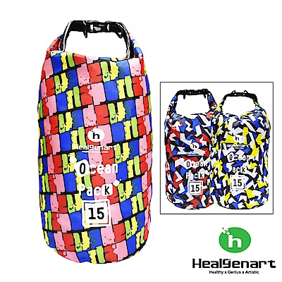Healgenart 彩繪單肩防水袋15L
