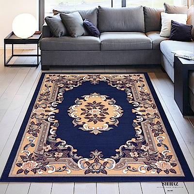 Ambience 比利時Shiraz 古典地毯-巴洛克藍 160x230cm