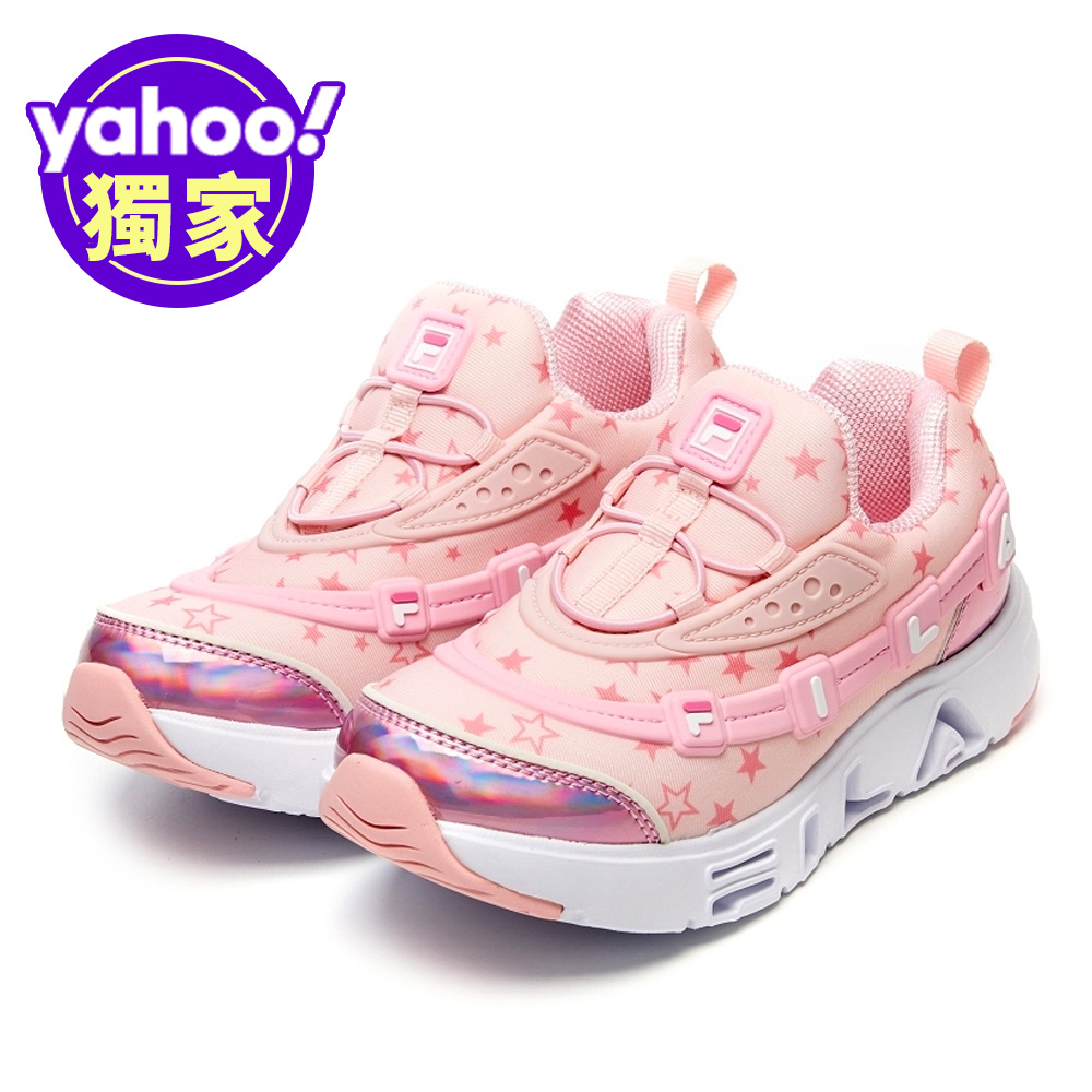 FILA KIDS GGUMI LIGHT PT 中童運動鞋-粉 2-C141V-154