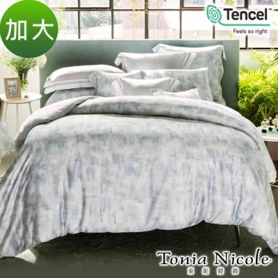 (活動)東妮寢飾 粼粼波光環保印染100%萊賽爾天絲被套床包組(加大)