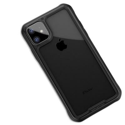 IN7 爆酷系列 iPhone 11 (6.1吋) 透明PC+TPU 軟邊 防摔 雙料 保護殼