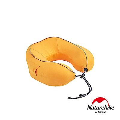 Naturehike 記憶棉智能電動U型按摩護頸枕 黃色 - 急