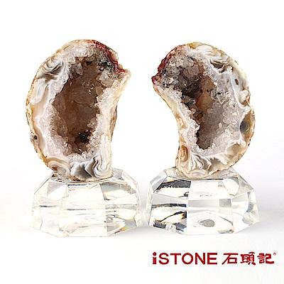 石頭記 聚寶盆-招財進寶-開運擺件