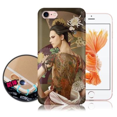 張小白正版授權 iPhone SE2/8/7 4.7吋 共用 古典奇幻插畫 滿版空壓保護殼(菊)