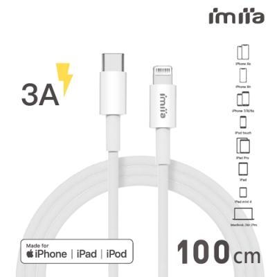 imiia Lightning to  Type-C MFI蘋果認證數據線-1M