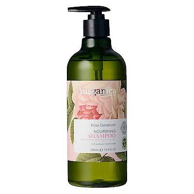 澳潔蕬Ausganica 頂級有機成份玫瑰天竺葵保濕洗髮精(500ml)