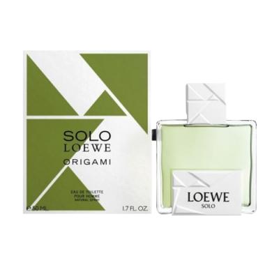 *Loewe  Solo Origami 羅威摺紙男性淡香水 50ml