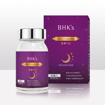 BHK's 夜萃EX 素食膠囊 (60粒/瓶)
