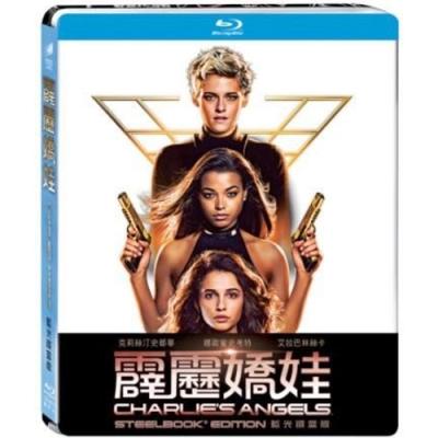 霹靂嬌娃 鐵盒版  Charlie S Angels (2019)  藍光 BD