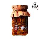 鹿窯菇事 菇菇伴醬-原味(110ml/罐,共2罐)