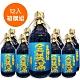 豆油伯 金美滿無添加糖黃豆醬油12入箱購組(500mlx12瓶) product thumbnail 1