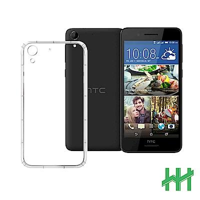 安全氣墊手機殼系列 HTC Desire  728  ( 5 . 5 吋) 防摔TPU隱形殼