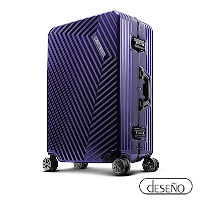 Deseno索特典藏II 26吋細鋁框行李箱-紫羅蘭