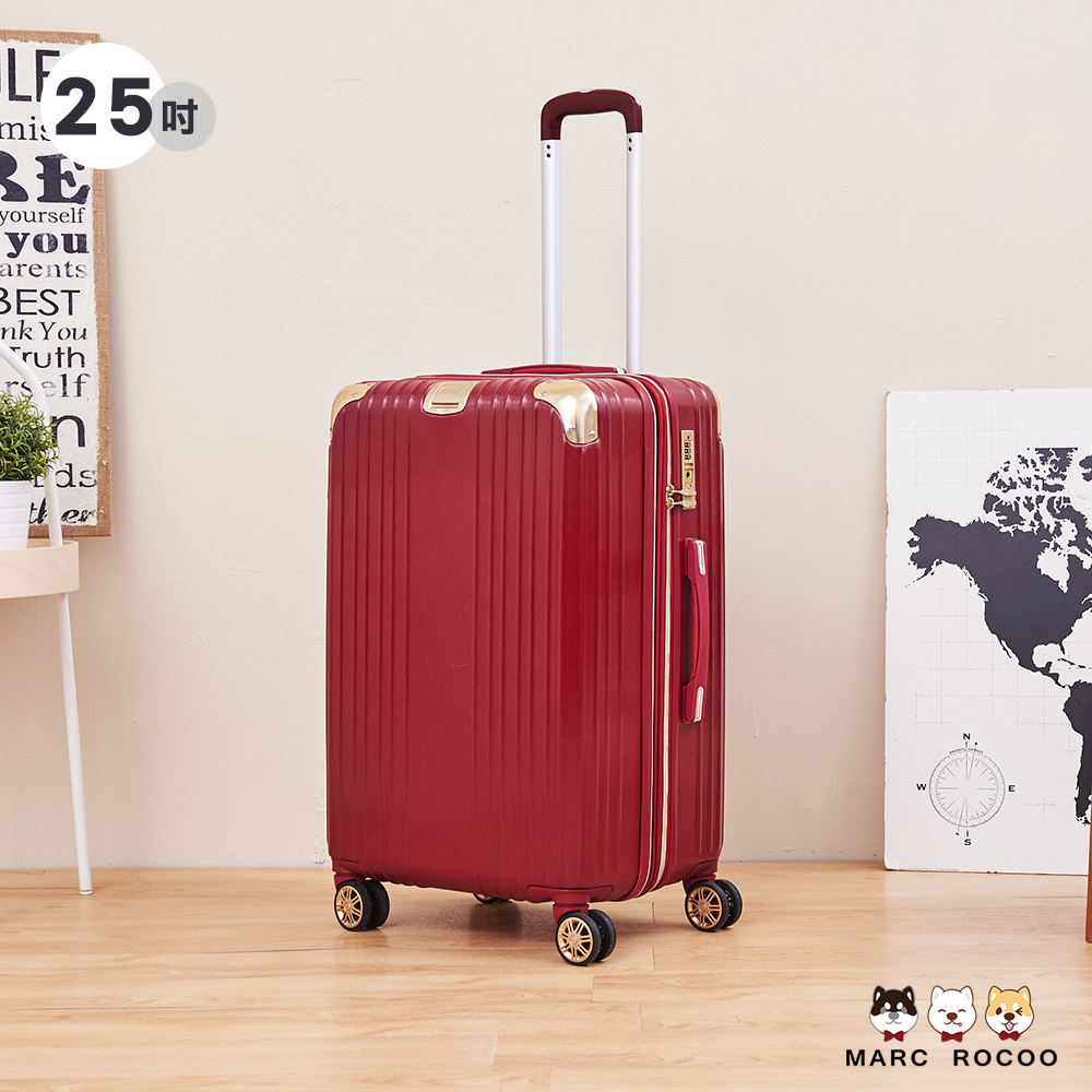 MARC ROCOO-25吋-華麗姿態拉絲紋抗刮行李箱-7042PLUS-尊爵紅金