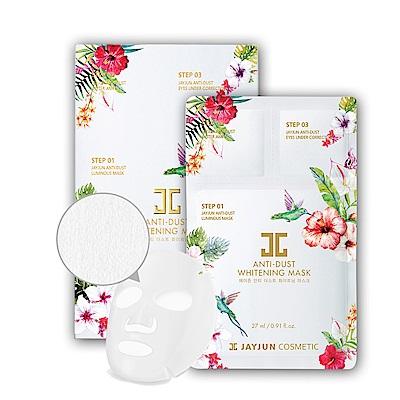JAYJUN 珍珠白三重奏淨化美白面膜10入/盒