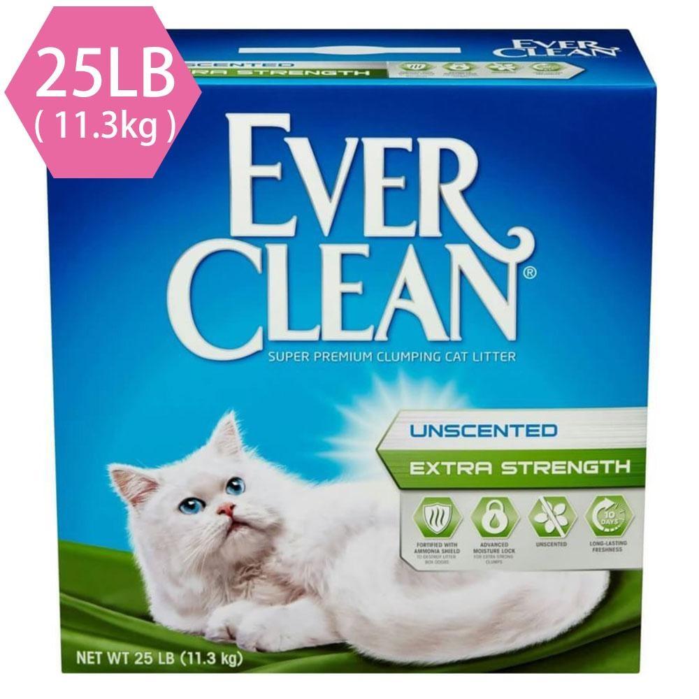 藍鑽EVER CLEAN 強效無味低敏結塊貓砂(藍標)25LB