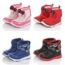 (獨家特賣)Hello Kitty新幹線童鞋 保暖抗菌防臭童靴