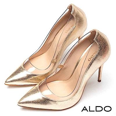 ALDO 原色真皮拼接流線透明墊片尖頭細高跟鞋~名媛金色