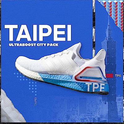 adidas ULTRABOOST 20 TAIPEI 城市跑鞋 男/女 FX7816