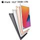 Apple 2020 iPad 第八代 (10.2吋 / LTE / 32G) product thumbnail 1