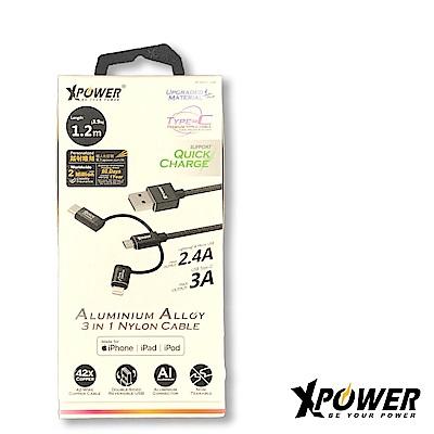 XPOWER 3合1高速傳輸充電鋁合金線 1.2m 黑(XPAA3I112BK)