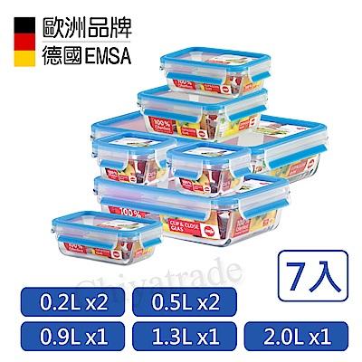 德國EMSA 專利上蓋無縫頂級 玻璃保鮮盒0.2x2+0.5x2+0.9+1.3+2.0