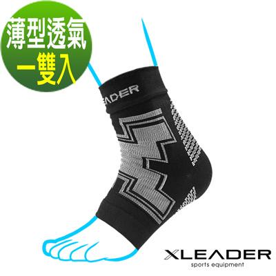 LEADER XW-06 薄型透氣 襪套式壓力護腳踝 踝套 一雙入 - 急