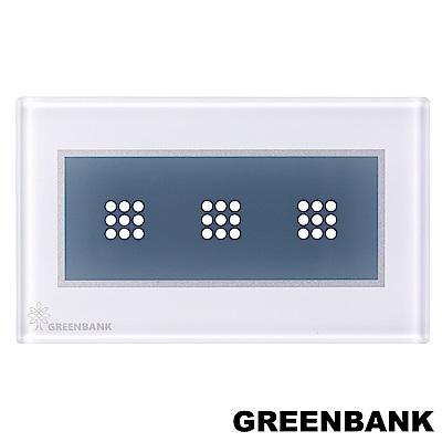 GREENBANK 無線物聯網智能開關(三開關) GS003