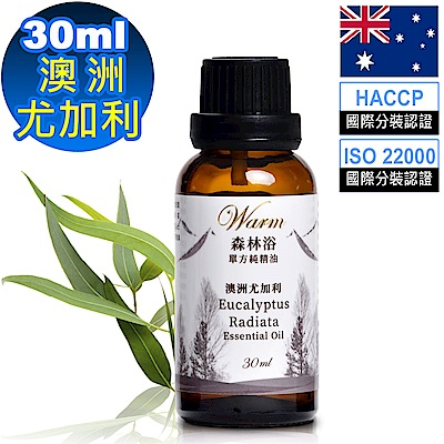 Warm 森林浴單方純精油30ml-澳洲尤加利