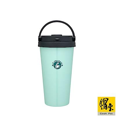鍋寶 316超真空手提咖啡杯540CC-粉綠 SVC-6540G