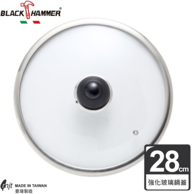 【BLACK HAMMER】鑄鋁平煎鍋28CM-鍋蓋