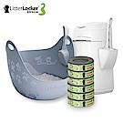 LitterLocker Design第三代貓咪鎖便桶+360°主子貓砂籃(灰)+袋匣 套組
