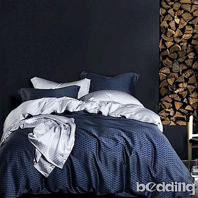 BEDDING-100%天絲萊賽爾-加大薄床包 鋪棉兩用被套四件組-一彎心跡-藍